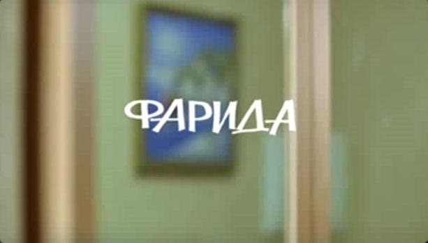 Татарское кино Фарида