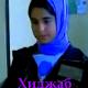 Мусульманское кино «Хиджаб»смотреть онлайн