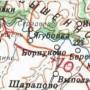 Борнуковская пещера/Камнерезная фабрика «Борнуковская пещера»