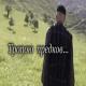 Тропою предков.село Тазбичи