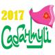 Сабантуй-2017 в Нижегородской области