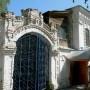 Исторический музей в особняке купца А.В.Данилова (село Спасское)