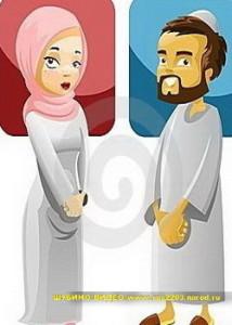 Как найти мусульманке хорошего мужа в Исламе?