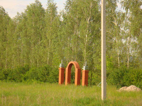Загадочные места в нижегородской области