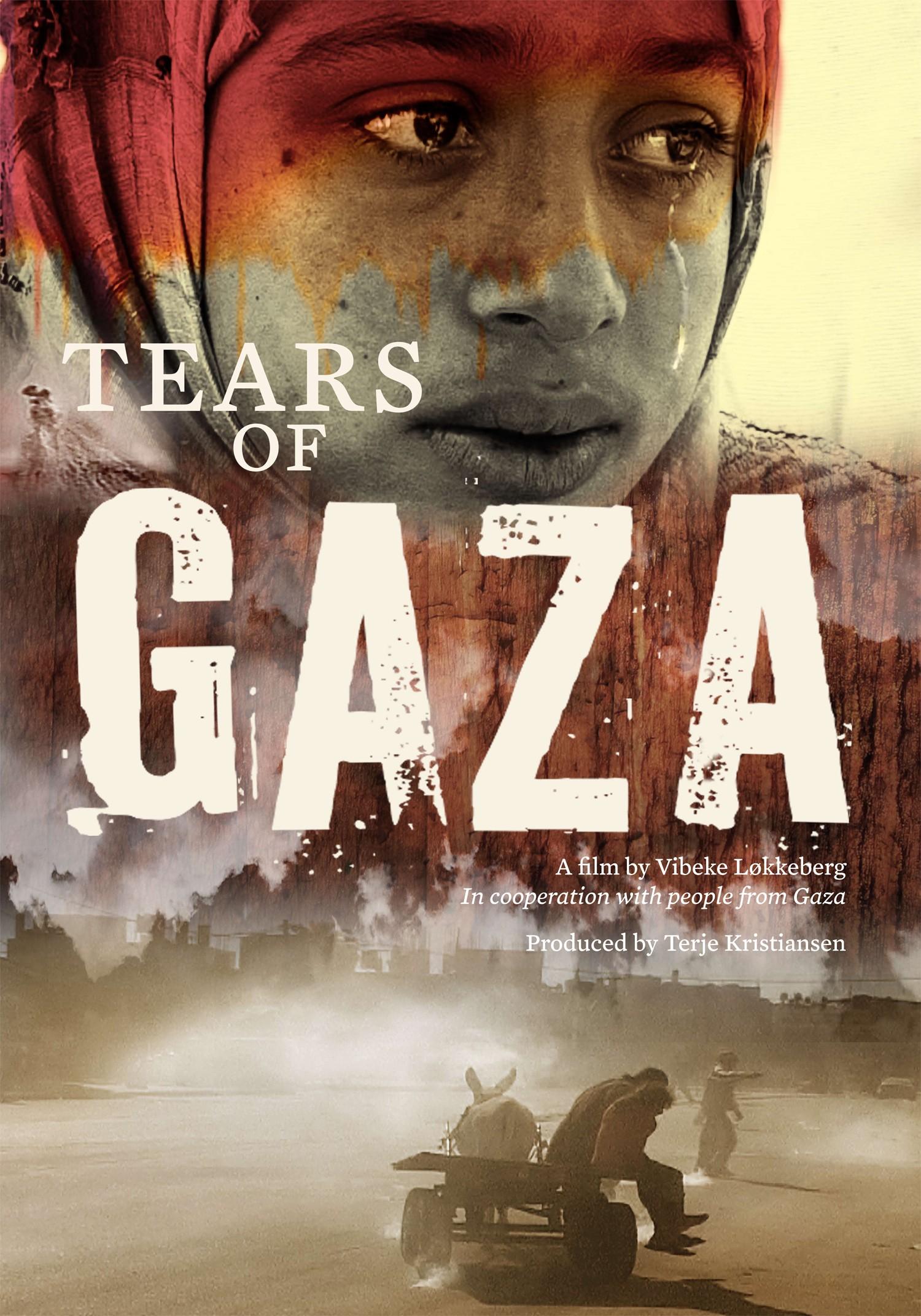 Слёзы Газы