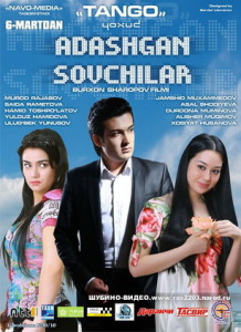 Узбекский фильм  Танго или Сваты, которые ошиблись на русском языке