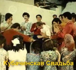 Кавказский фильм  Кубачинская Свадьба