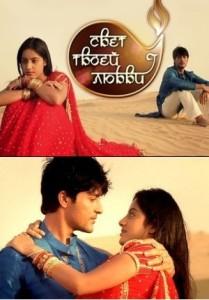 Индийский сериал  Свет твоей любви все серии
