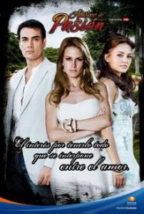 Мексиканский сериал  Бездна страсти все серии