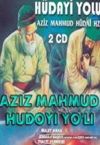 Исламский сериал Азиз Махмуд Худаи