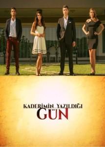 Турецкий сериал  День,когда написана моя судьба  все серии