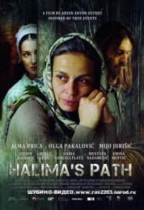 Мусульманское кино  Путь Халимы