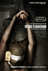 Мусульманское кино  Дорога на Гуантанамо