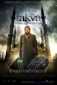 Мусульманское кино  Богобоязненность