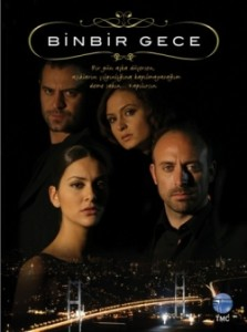Турецкий сериал  Тысяча и одна ночь  все серии