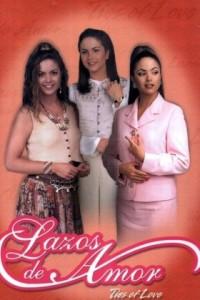 Мексиканский сериал  Узы любви  все серии