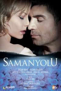 Турецкий сериал  Опасная любовь все серии