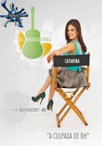 Бразильский сериал  Бразильянки  все серии