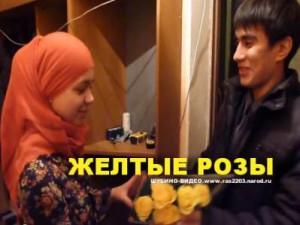 Мусульманское кино  Жёлтые розы  все серии