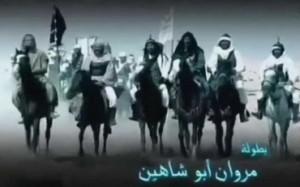 Исламский сериал  Знамёна Истины