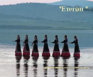 """Кино на башкирском языке """"Етегән(Etagyn)"""