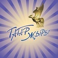 татарская музыка смотреть онлайн