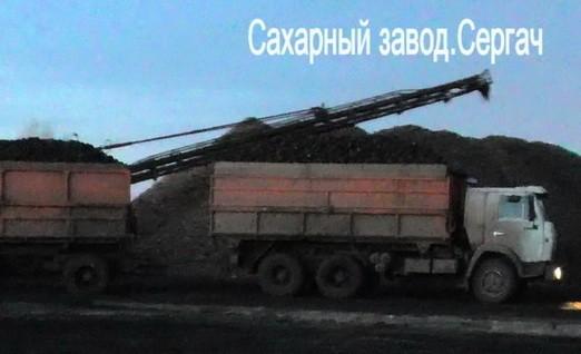 свекла.сахарный завод