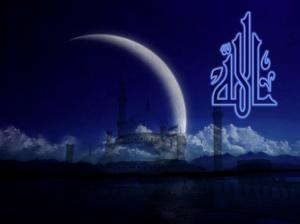 Пророки Ислама все серии
