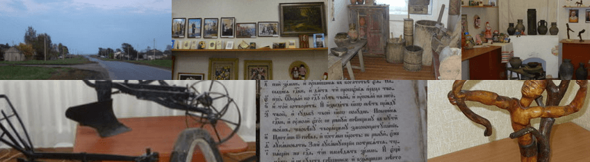 Галлерея Молчаново.Краеведческий музей