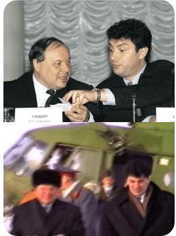 Немцов и Гайдар на вертолете в село Ключищи
