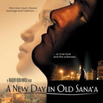 Новый день в старой Сане/لفلم اليمني الذي منع من العرض /A New Day In Old Sana'a