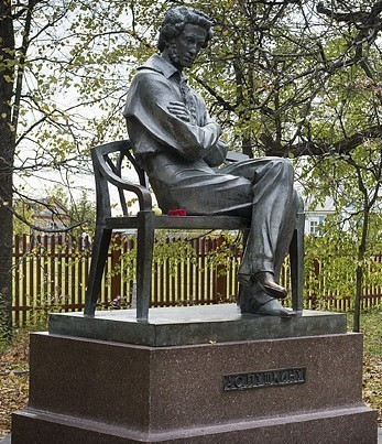 Памятник А.С. Пушкин Болдино