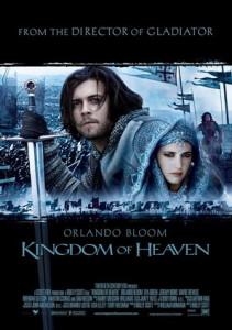 Царство небесное мусульманское кино смотреть онлайн