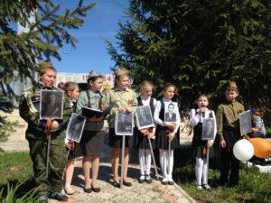 """Учащиеся Шубинской школы исполнили песню """"Катюша"""""""