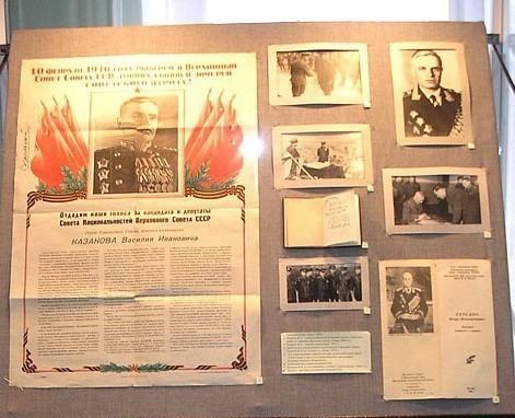Бутурлино музей.Зал воинской славы