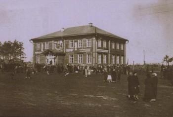 Гагино музей