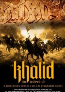Халид Бин аль Валид/ Khalid bin Waleed  исламский сериал все серии