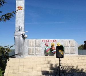 село Шубино.Памятник воинам ВОВ