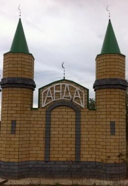 село Анда