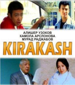 Таксист/ Kirakash  узбекфильм 2016