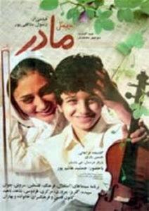 Мусульманское кино Ми для мамы.Mim mesle madar