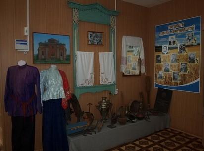 Родиноведческий музей