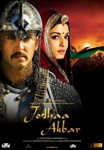 Джодха и Акбар мусульманское кино