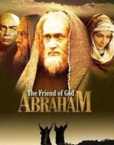 Пророк Ибрагим исламский фильм