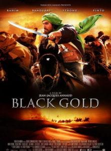 Черное золото кино про мусульман