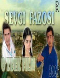 Любовное пространство новый узбекский фильм