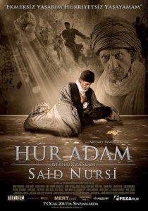 Свободный человек мусульманский фильм