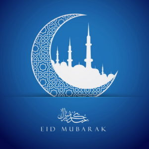 Ураза Байрам исламский праздник