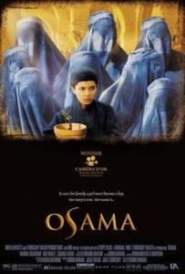 Усама кино про мусульман