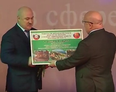 Сергачский  муниципальный район 1 место